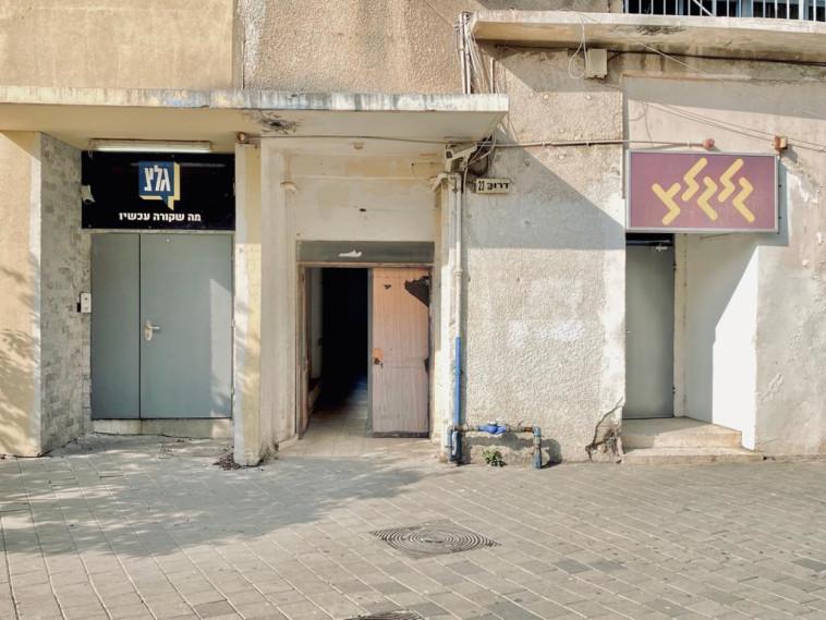 בניין גלי צה''ל (צילום: אבשלום ששוני)