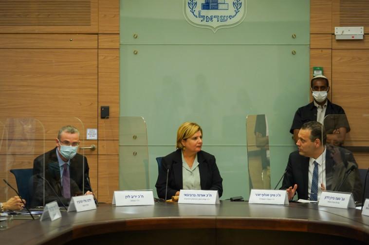 אורנה ברביבאי, מיקי זוהר ויריב לוין (צילום: דוברות הכנסת, נועם מושקוביץ)