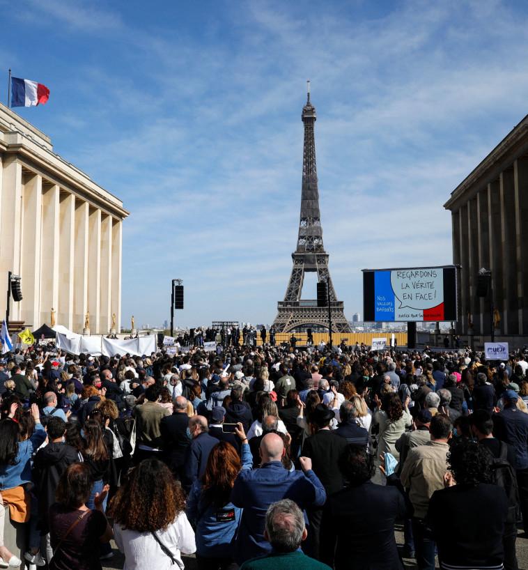 הפגנת הקהילה היהודית בצרפת  (צילום: GEOFFROY VAN DER HASSELT/AFP via Getty Images)