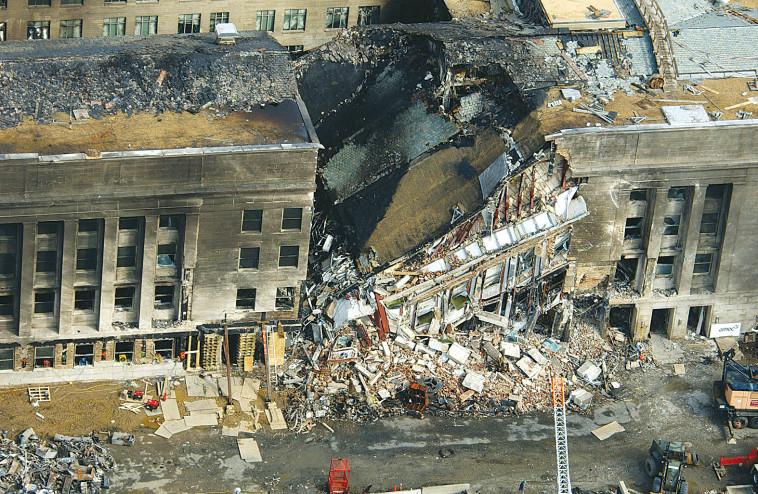 הפיגוע בפנגטון  (צילום: רויטרס)