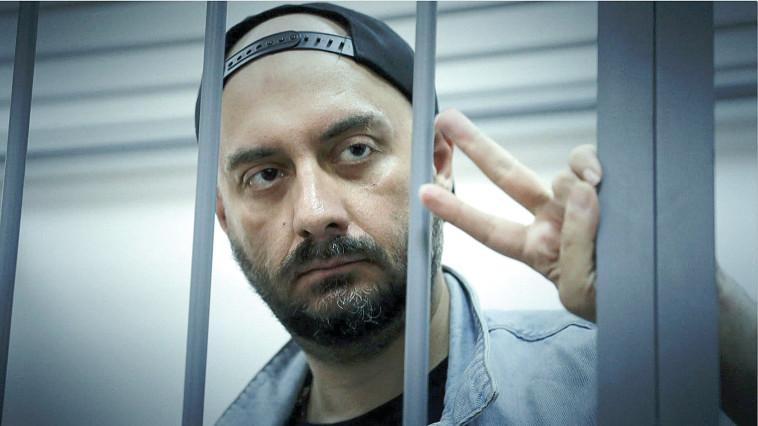 בנדטי מיקלאנג'לי (צילום: Kirill Serebrennikov)