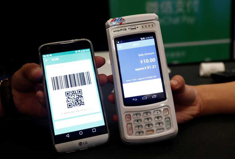 תשלום דיגיטלי (צילום: רויטרס)