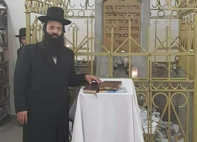 אלעזר מרדכי גולדברג ז''ל, נהרג באסון מירון (צילום: באדיבות המשפחה)