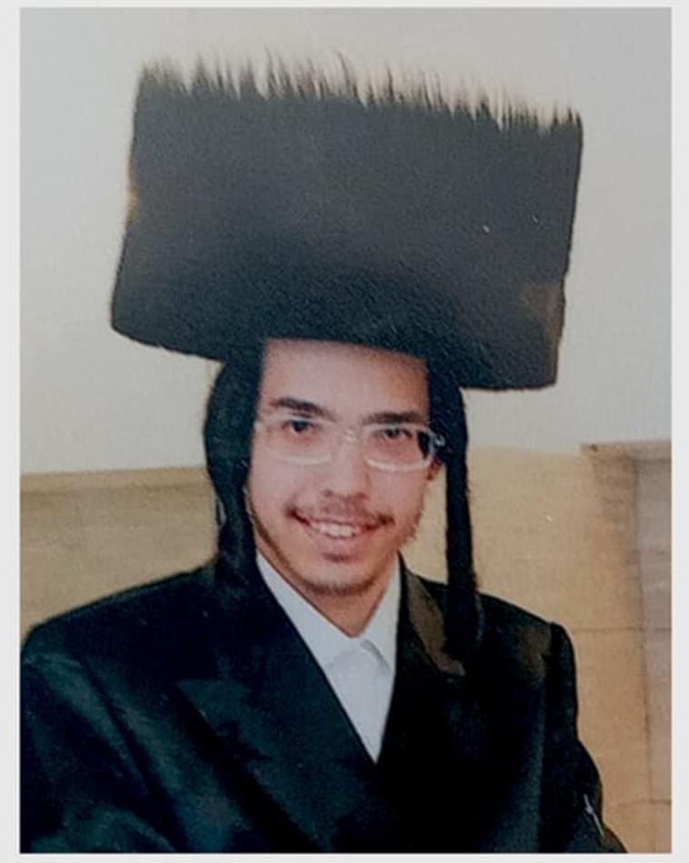 יוסף גרינבוים, בן 22 מחיפה (צילום: באדיבות המשפחה)