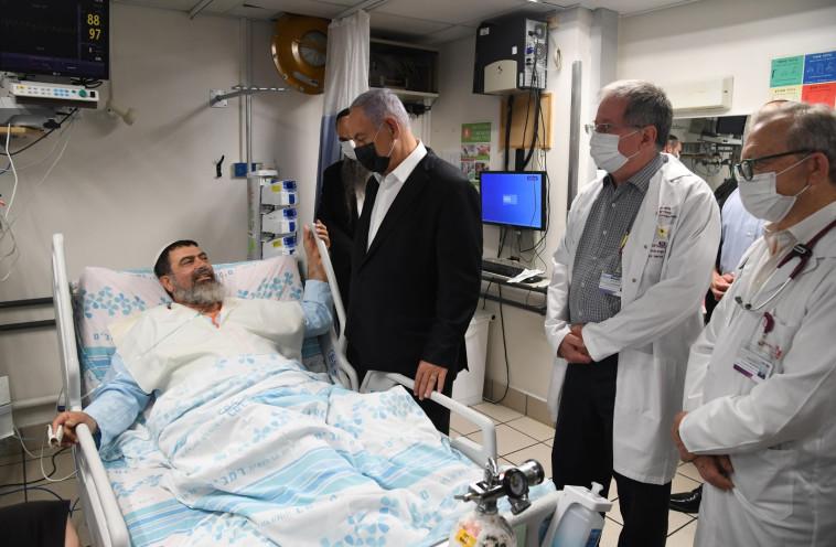 ראש הממשלה בנימין נתניהו מבקר את הפצועים ממירון (צילום: חיים צח, לע''מ)