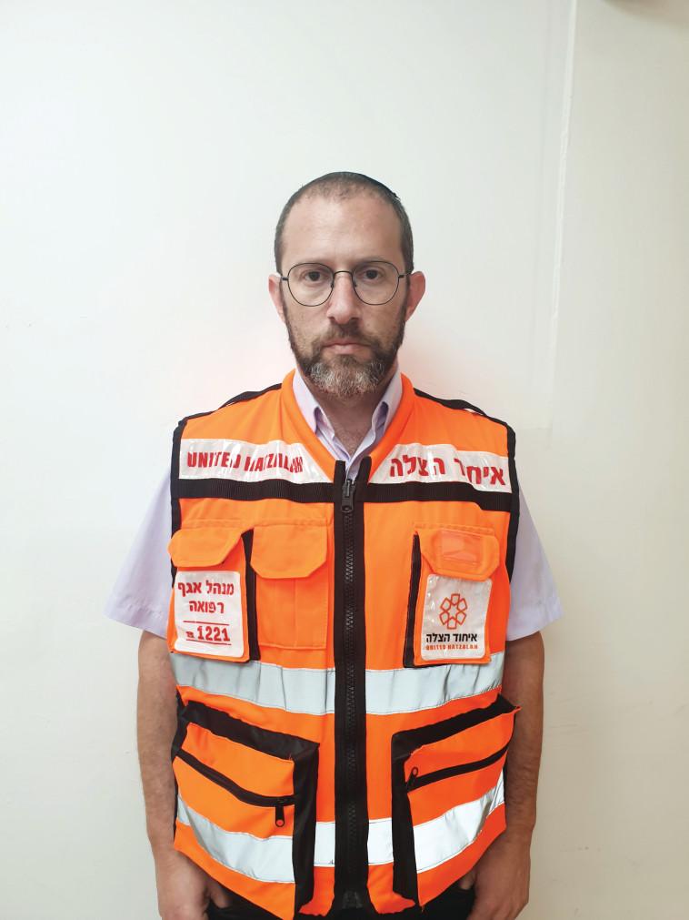 אבי מרכוס, פרמדיק, מנהל אגף רפואה ב''איחוד הצלה'' ומנהל יחידת חוסן של הארגון (צילום: באדיבות דוברות איחוד הצלה)