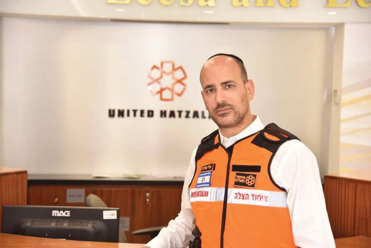 אלי פולק, חובש בכיר ומנכ''ל ארגון ''איחוד הצלה'' (צילום: צילום פרטי)