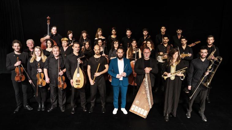 מחכים לניסים, תזמורת ירושלים מזרח ומערב (צילום: חיים יפים ברבלט)