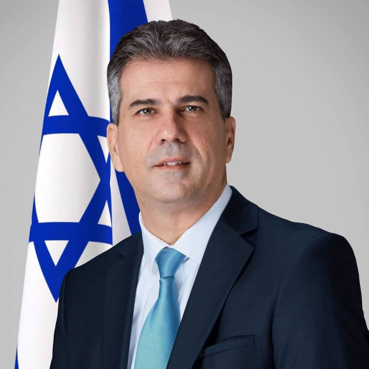 אלי כהן (צילום: ללא)