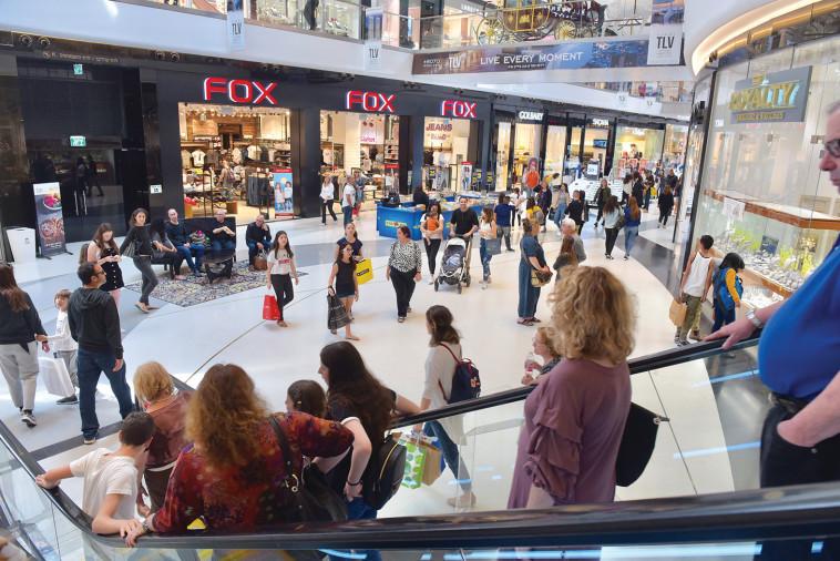TLV Mall (Photo: Avshalom Shashoni)