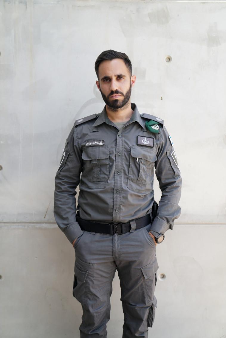 רב פקד שלומי יצחק (צילום: דוברות המשטרה)