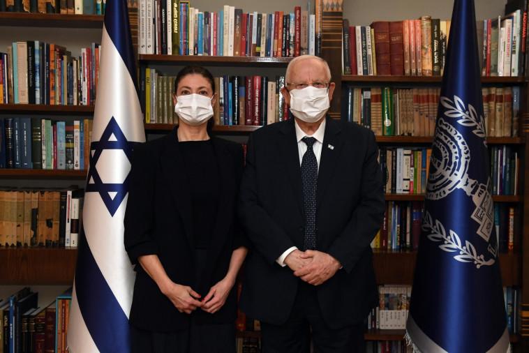 נשיא המדינה ריבלין ויו''ר העבודה מרב מיכאלי (צילום: חיים צח, לע''מ)