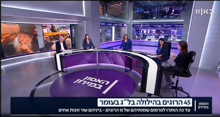 האסון בהר מירון, סיקור מתוך חדשות כאן 11 (צילום: צילום מסך, כאן 11)