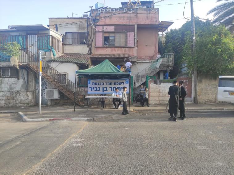 לשכת חבר הכנסת איתמר בן גביר בשכונת שייח' ג'ראח בירושלים (צילום: ללא קרדיט)