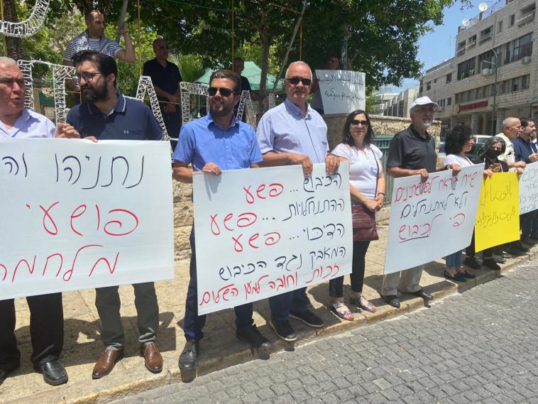 מפגינים בנצרת במחאה על גירוש משפחות פלסטיניות משייח' ג'ראח ובעקבות האירועים במסגד אל אקצא (צילום: ללא קרדיט)