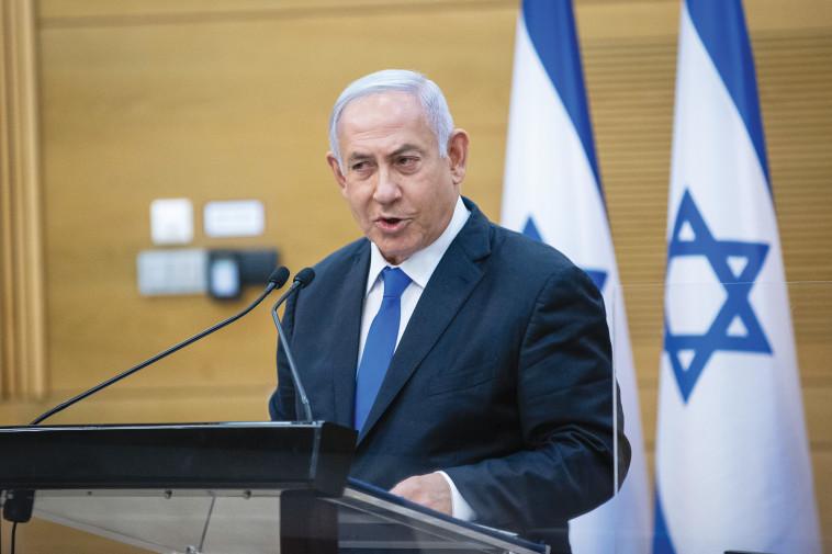 ראש הממשלה בנימין נתניהו (צילום: יונתן זינדל, פלאש 90)