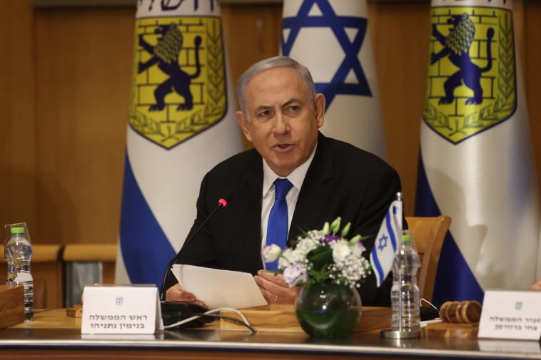 בנימין נתניהו בישיבת הממשלה לכבוד יום ירושלים (צילום: עמית שאבי, פול)