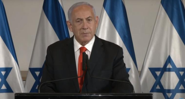 ראש הממשלה בנימין נתניהו (צילום: צילום מסך יוטיוב)