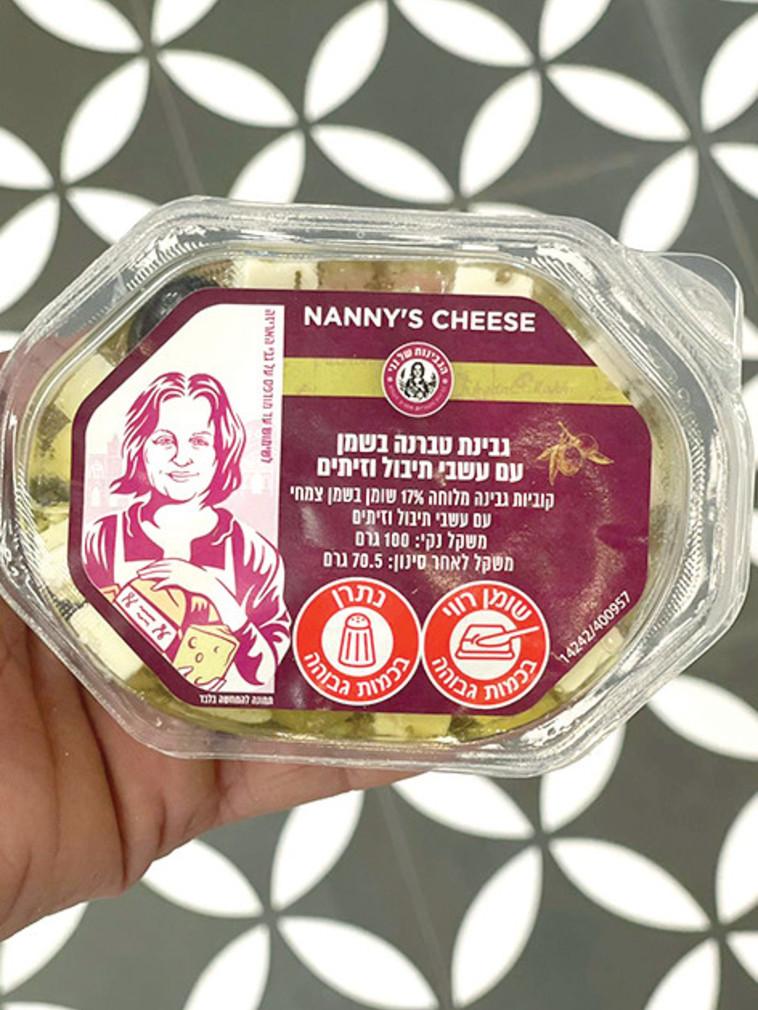 גבינת פטה (צילום: אליאס מטר)