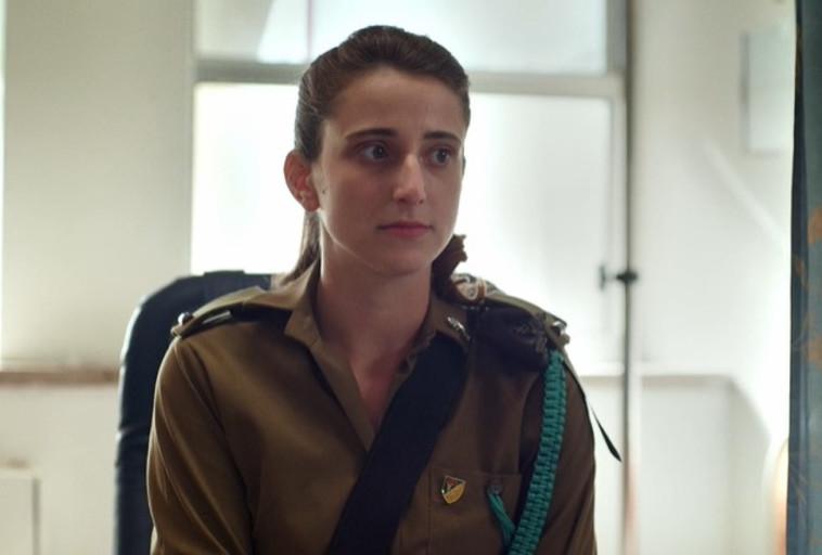 מתוך פרק הסיום של ''המפקדת'' (צילום: צילום מסך ''כאן'')