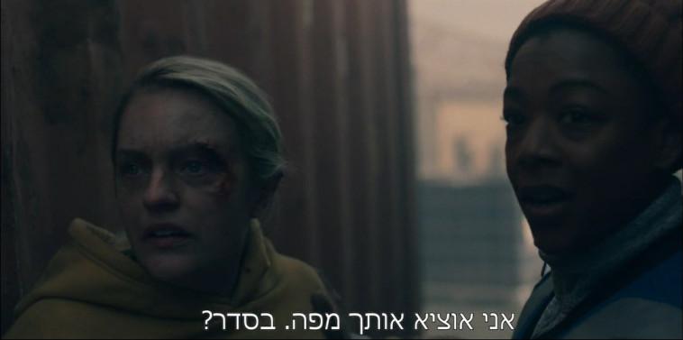רגעים מרגשים בפרק 6 (צילום: צילום מסך)