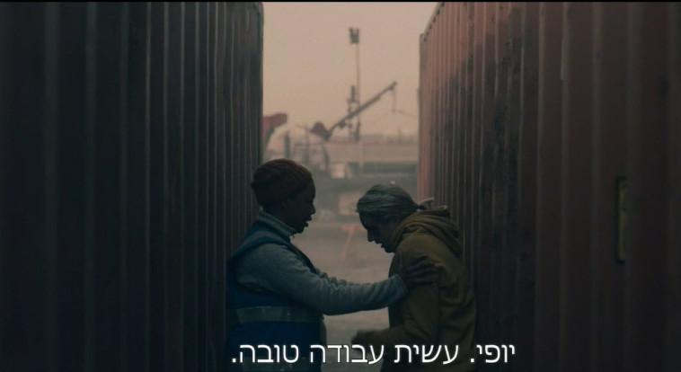 מתוך ''סיפורה של שפחה'' (צילום: צילום מסך)