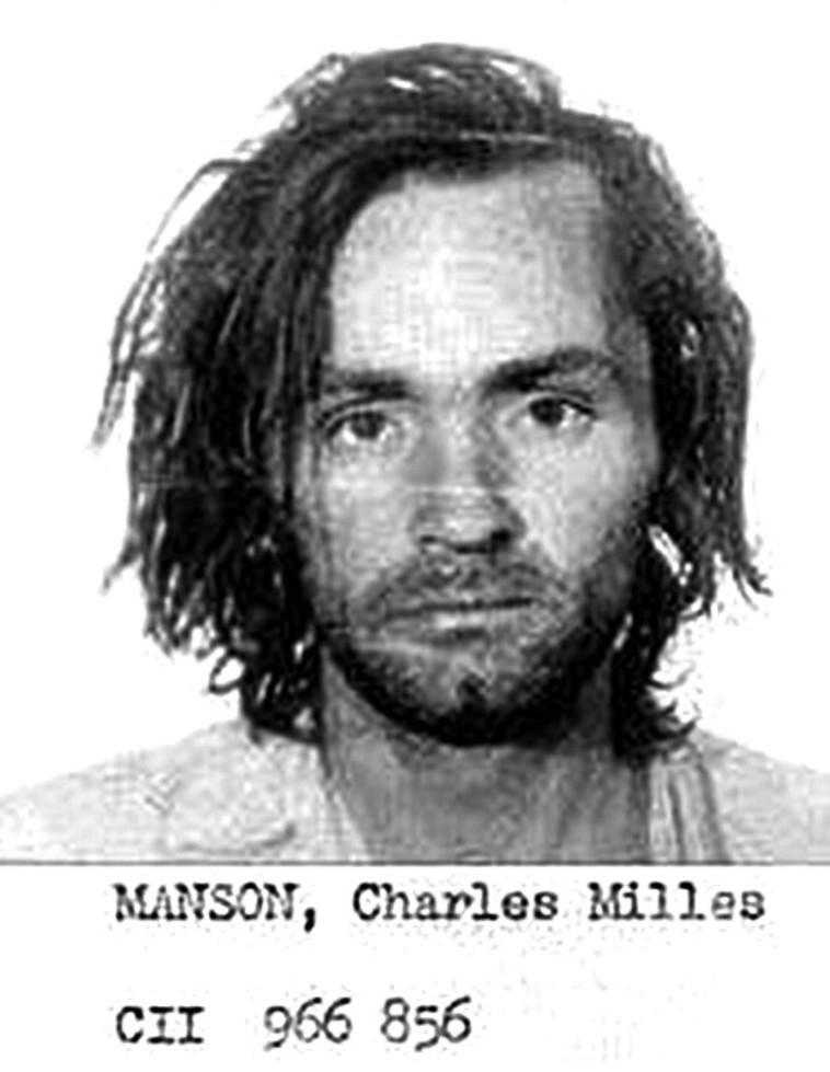 צ'רלס מנסון (צילום: San Quentin)