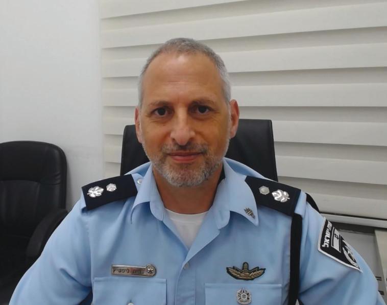 סנ''צ עמית ליפשיץ מ''מ ראש מפאט  (צילום: דוברות המשטרה)
