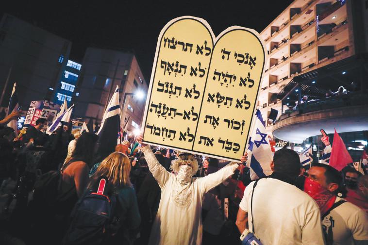 הפגנה בבלפור נגד בנימין נתניהו (צילום: אוליבייה פיטוסי, פלאש 90)