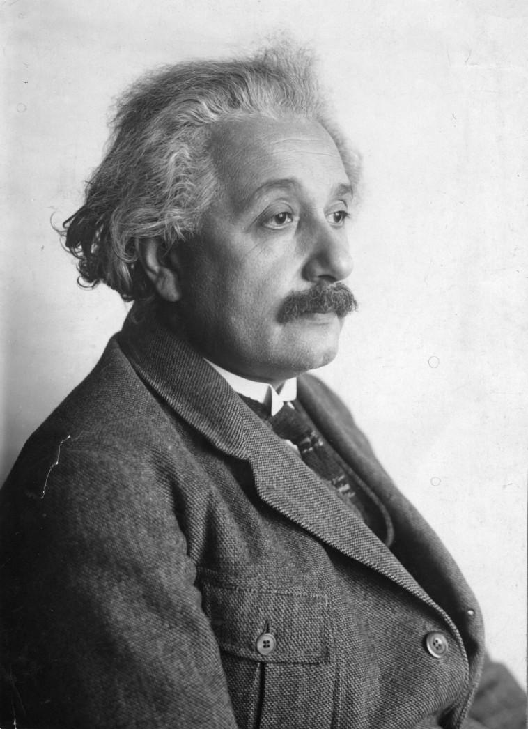 איינשטיין (צילום: Hulton Archive.GettyImages)