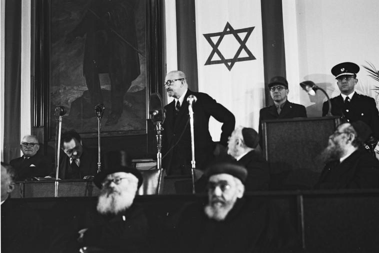השבעתו של ויצמן (צילום: הוגו מנדלסון, לע''מ)