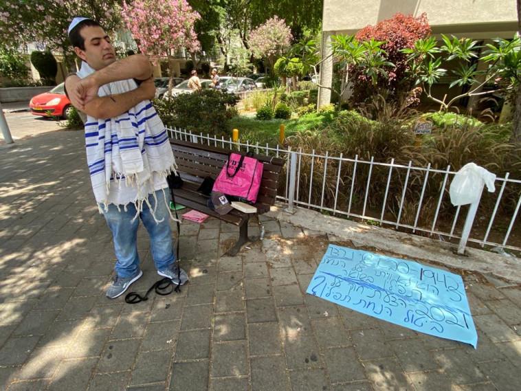 מחאת התפילין  (צילום: אבשלום ששוני)