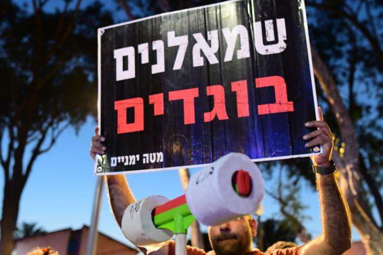 שלט הסתה ''שמאלנים בוגדים'' (צילום: אבשלום ששוני, פלאש 90)