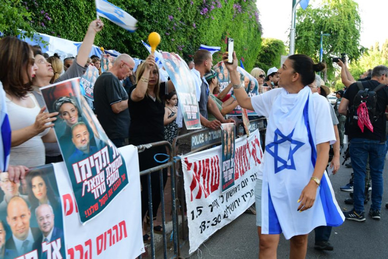 הפגנה נגד ממשלת שינוי (צילום: אבשלום ששוני)