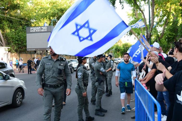 הפגנת פעילי ליכוד  (צילום: אבשלום ששוני)