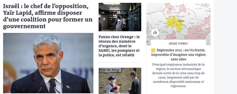 העיתון הצרפתי לה מונד (צילום: צילום מסך מתוך לה מונד)