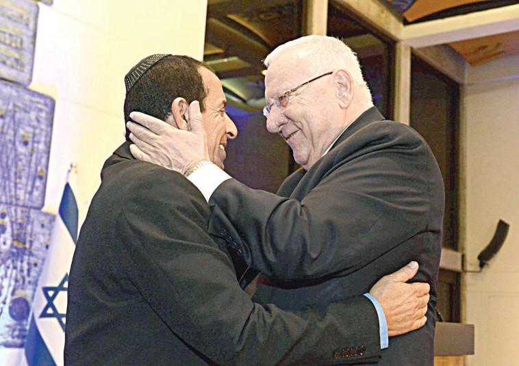 אביהו מדינה והנשיא ריבלין (צילום: מארק ניימן, לע''מ)