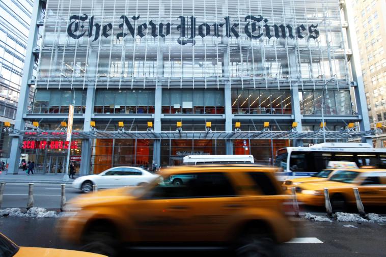 בניין הניו יורק טיימס (צילום: REUTERS/Lucas Jackson)