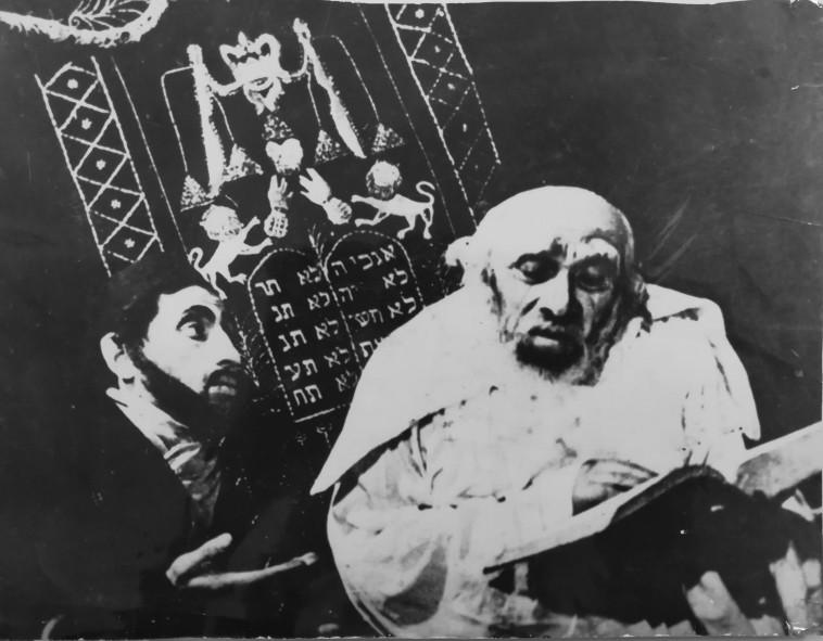 שחקני התאטרון היהודי בטשקנט  (צילום: משרד החוץ האוזבקי )