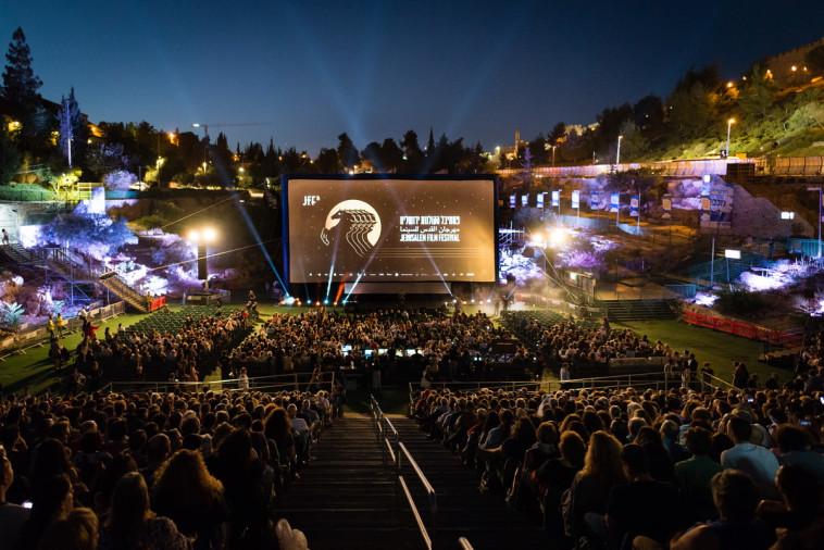 פסטיבל הקולנוע בירושלים (צילום: דור קדמי)