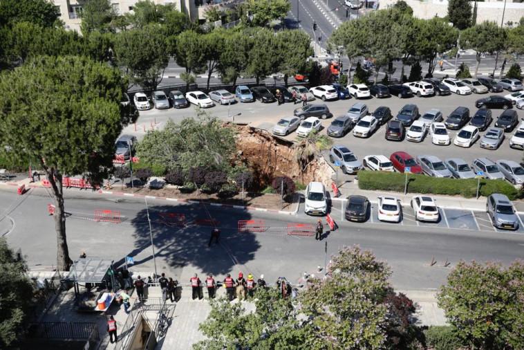 קריסת החניון בשערי צדק (צילום: שלו שלום/TPS)