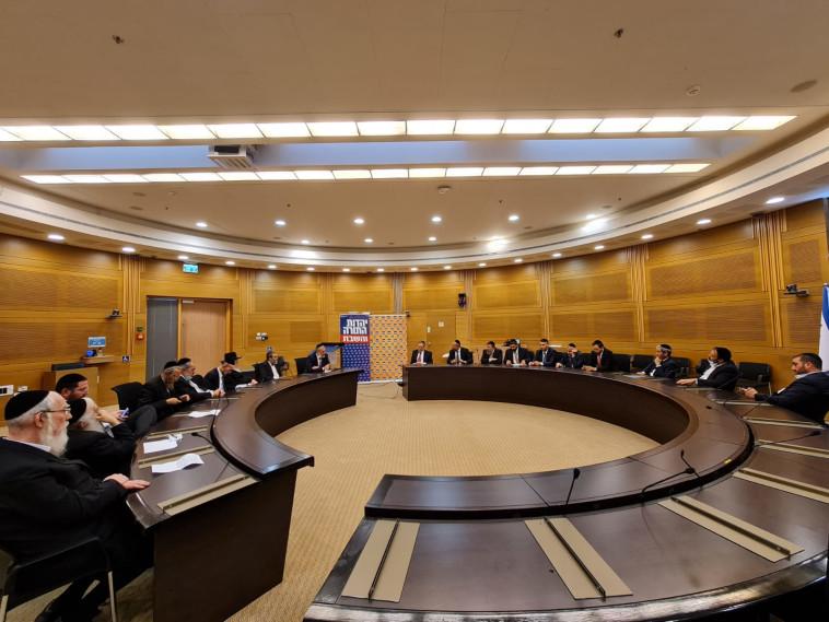 ישיבת הסיעות החרדיות בכנסת (צילום: שימוש חופשי)