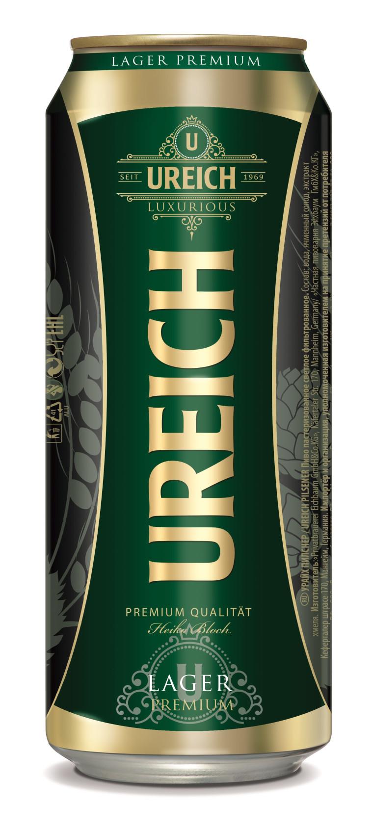 בירה אורייש  (צילום: יח''צ)