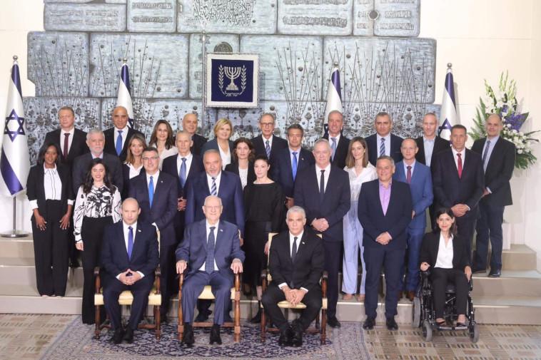 התמונה המסורתית של הממשלה ה-36 (צילום: מרק ישראל סלם)