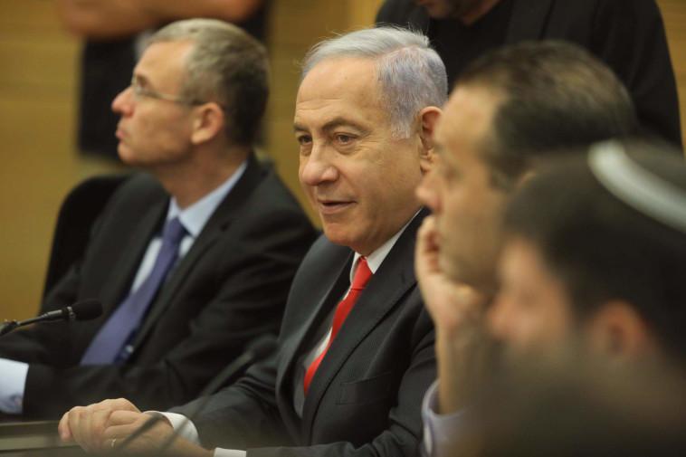 בנימין נתניהו בישיבת מפלגות הימין בכנסת (צילום: מרק ישראל סלם)