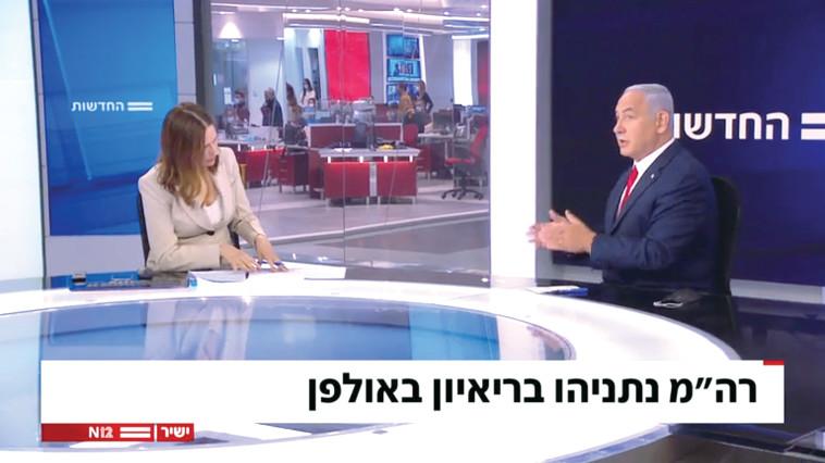 בנימין נתניהו בראיון בחדשות 12 (צילום: צילום מסך קשת 12)