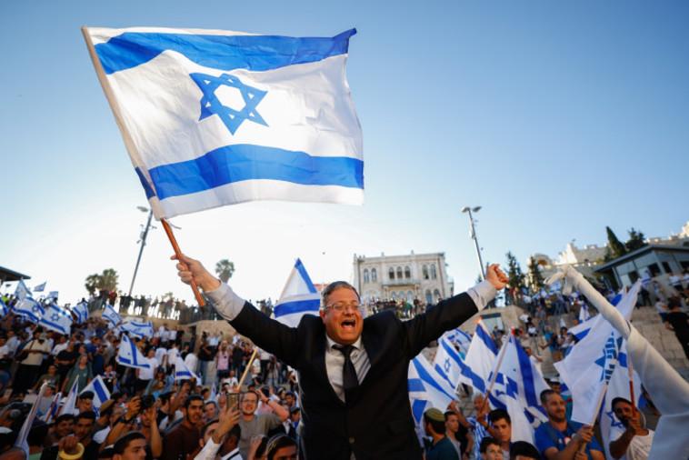 איתמר בן גביר במצעד הדגלים (צילום: יונתן זינדל, פלאש 90)