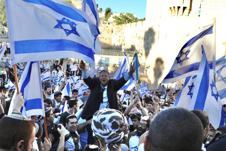 איתמר בן גביר במצעד הדגלים (צילום: מרק ישראל סלם)