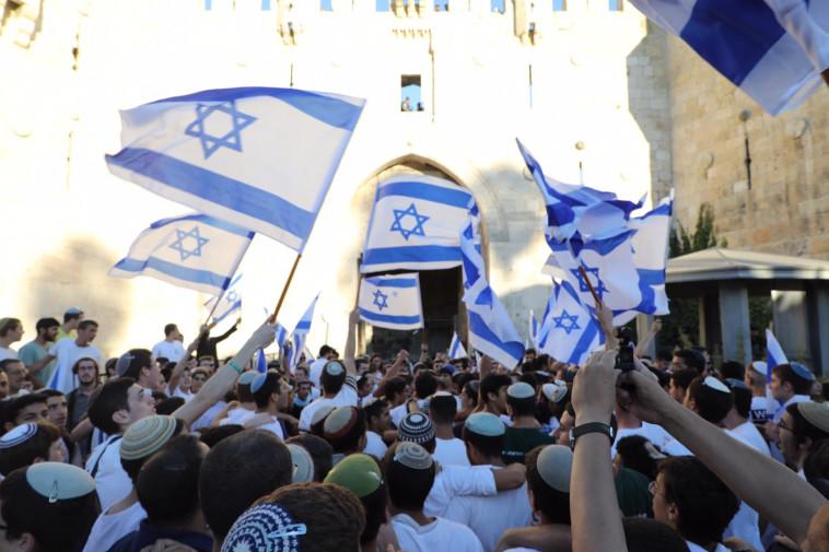 מצעד הדגלים בירושלים (צילום: מרק ישראל סלם)