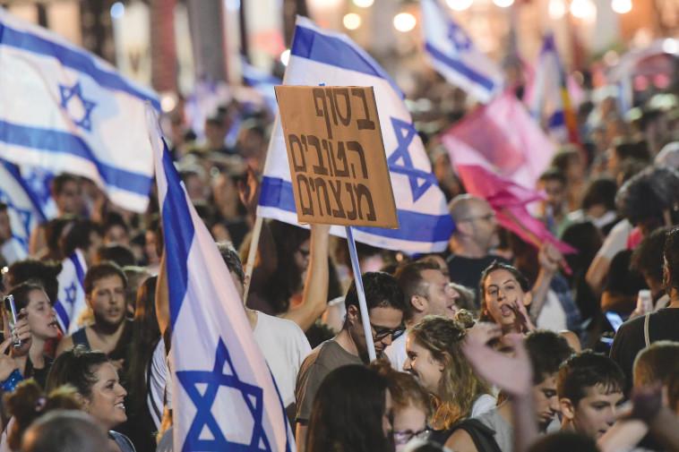 חגיגות הניצחון לממשלת השינוי (צילום: אבשלום ששוני)